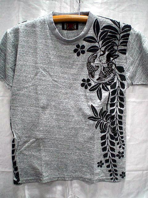 錦 和柄 半袖Tシャツ 鯉に眠り猫刺繍 NISHIKI【コンビニ受取対応商品】