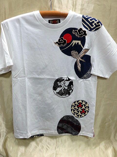 錦 和柄刺繍 半袖Tシャツ NISHIKI【コンビニ受取対応商品】