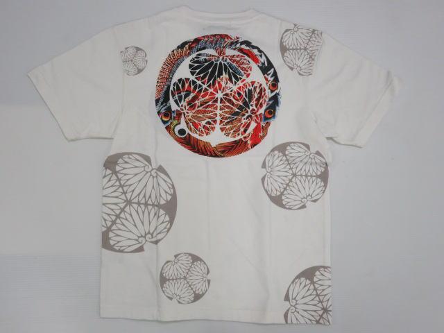 錦 和柄 半袖Tシャツ 三つ葉鳳凰に家紋刺繍 NISHIKI 【コンビニ受取対応商品】