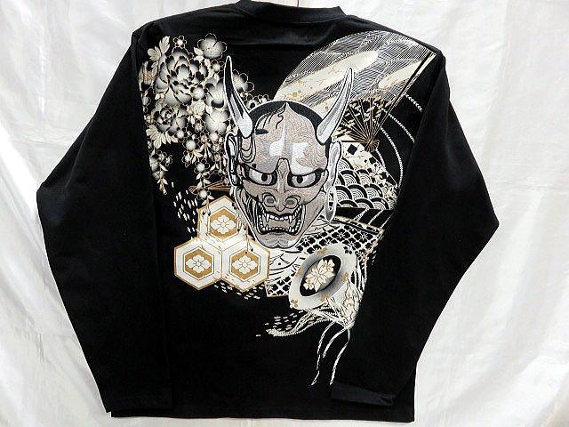 絡繰魂 和柄 長袖Tシャツ 般若刺繍  カラクリ魂【コンビニ受取対応商品】