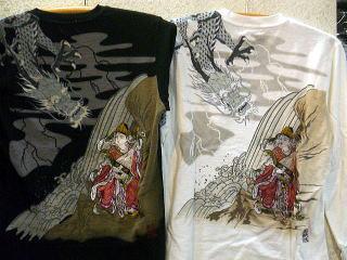 絡繰魂 カラクリ魂 和柄長袖Tシャツ 龍に弁天 刺繍 KARAKURI【コンビニ受取対応商品】