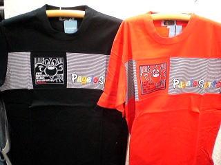 パジェロ 半袖Tシャツ  PAGELO【楽ギフ_のし】