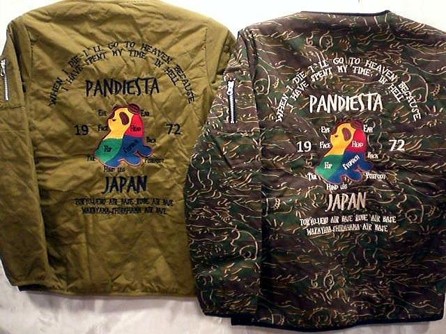 PANDIESTA JAPAN ベトパンダ インナージャケット パンディエスタ【コンビニ受取対応商品】