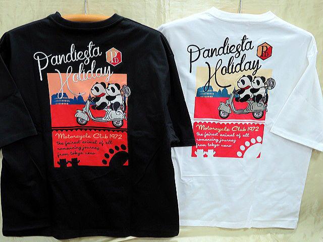 大きいサイズ PANDIESTA JAPAN 半袖Tシャツ ローマの休日パンダ  パンディエスタ 【コンビニ受取対応商品】