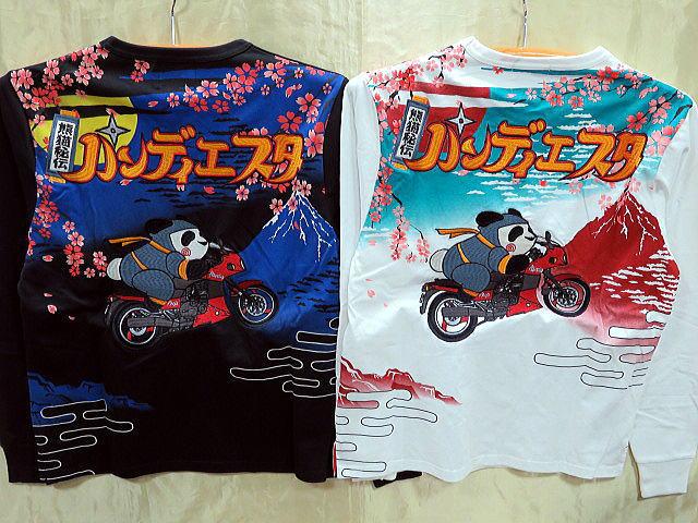 PANDIESTA JAPAN 熊猫忍者 長袖Tシャツ パンディエスタ【コンビニ受取対応商品】