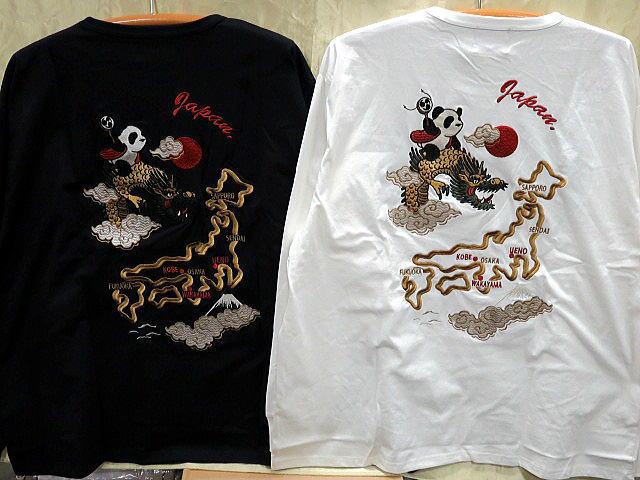 【大きいサイズ】PANDIESTA JAPAN 長袖Tシャツ ドラゴンライドパンダ パンディエスタ