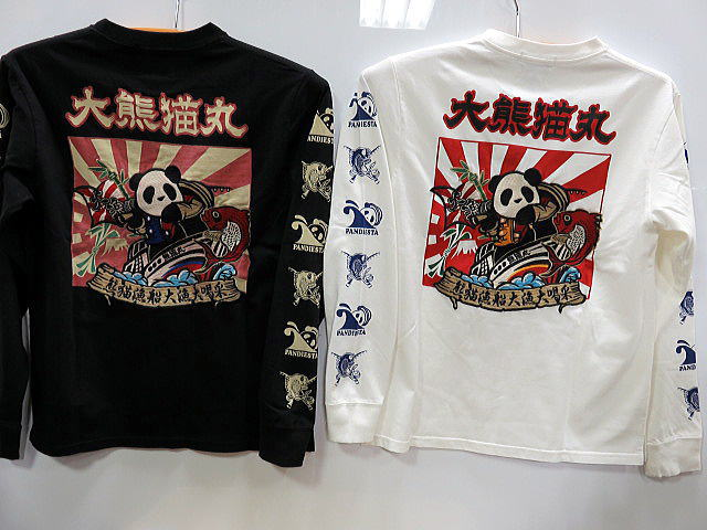 PANDIESTA 『1年保証』 JAPAN 長袖Tシャツ パンディエスタ 大漁旗 返品交換不可