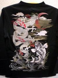 華鳥風月 和柄長袖Tシャツ 龍と鯉刺繍