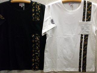 華鳥風月 和柄半袖Tシャツ 和生地切替 【楽ギフ_のし】