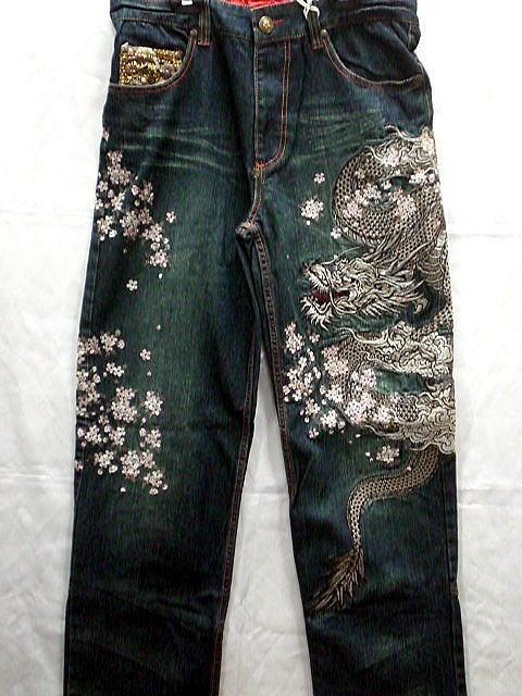 華鳥風月 和柄 デニムパンツ 桜龍刺繍【コンビニ受取対応商品】