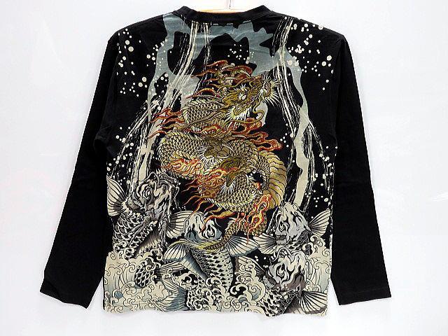 華鳥風月 和柄長袖Tシャツ 登竜門刺繍【コンビニ受取対応商品】