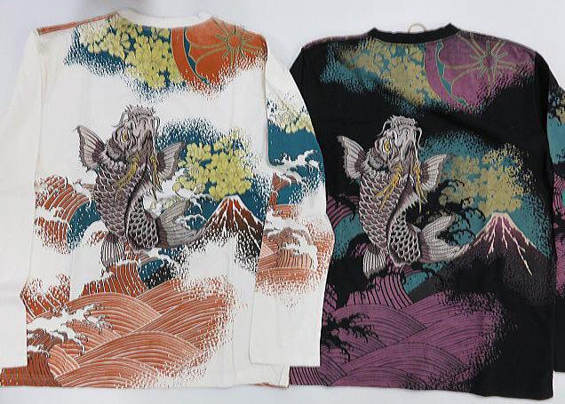 華鳥風月 当店は最高な 新品 サービスを提供します 和柄長袖Tシャツ 鯉刺繍 楽ギフ_のし