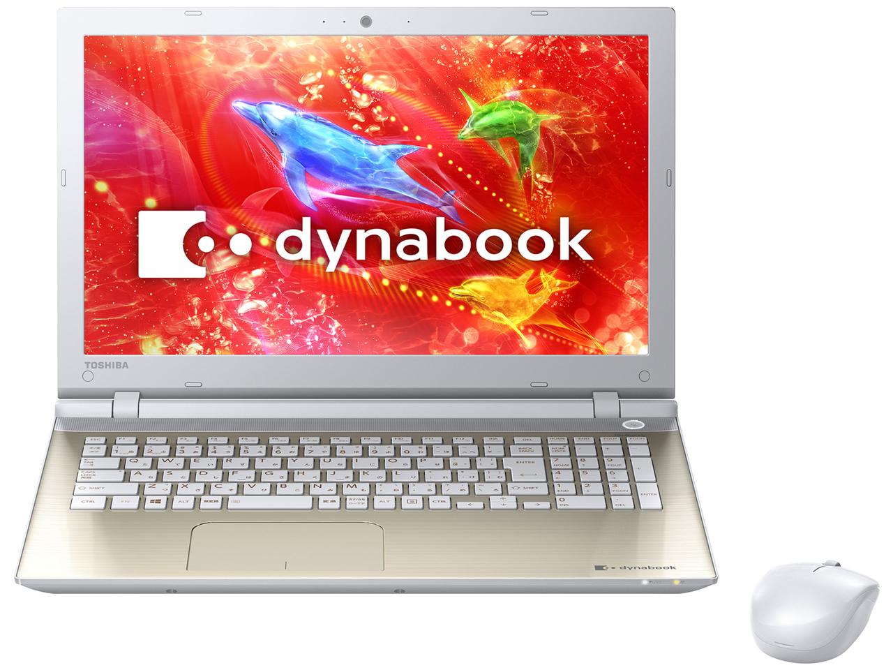 TOSHIBA dynabook T55 PT55RGP-BHA CORE i3 4,096.0MB 1,000.0GB 1,000.0GB 【新品】【送料無料】