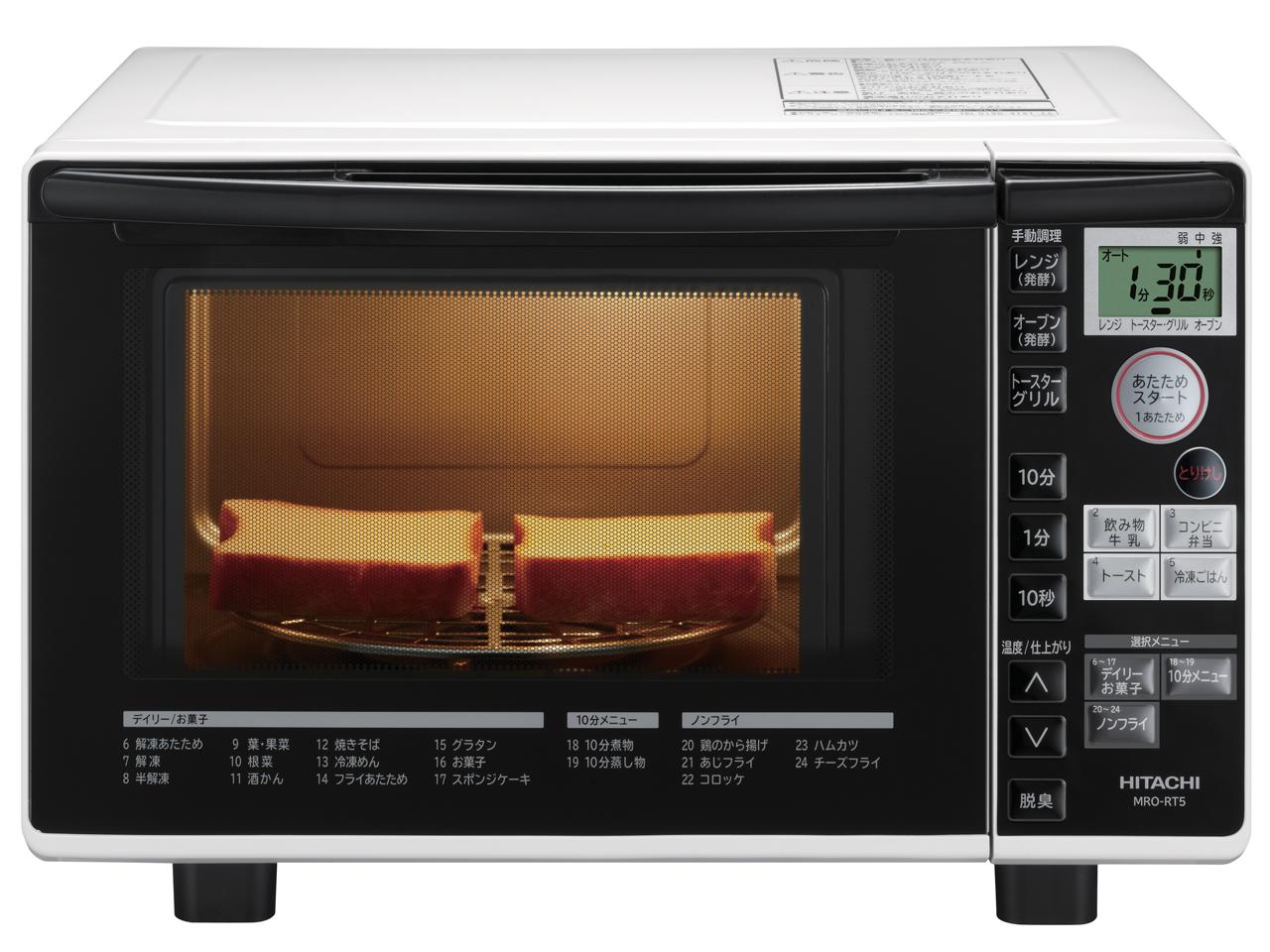 日立 オーブンレンジ 18L パールホワイトHITACHI MRO-RT5-W 【新品】【送料無料】【大型家電-代引不可-キャセル不可-返品不可】