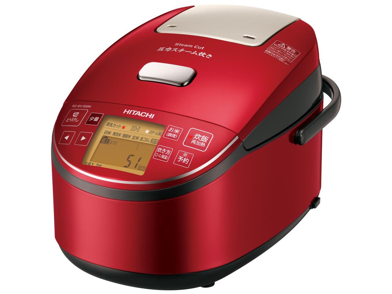 日立 炊飯器 5.5合 圧力&スチームIH ふっくら御膳 日本製 打込鉄釜 蒸気カット RZ-BV100M R メタリックレッド