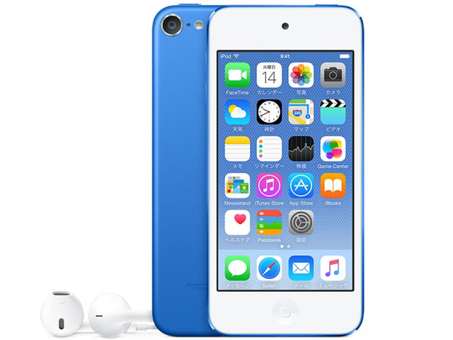 iPod touch MKWP2J/A [128GB ブルー] 第6世代