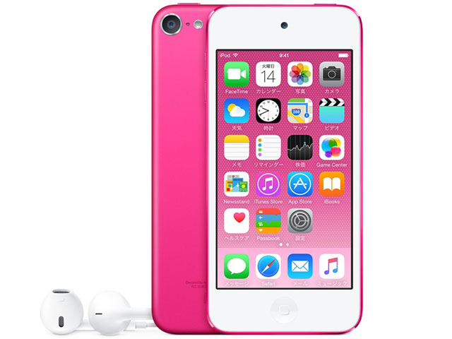 iPod touch MKWK2J/A [128GB ピンク] 第6世代