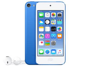 iPod touch MKHV2J/A [32GB ブルー] 【新品】【送料無料】