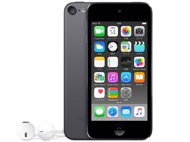 iPod touch MKWU2J/A [128GB スペースグレイ] 第6世代
