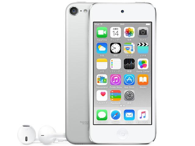 iPod touch MKWR2J/A [128GB シルバー]第6世代