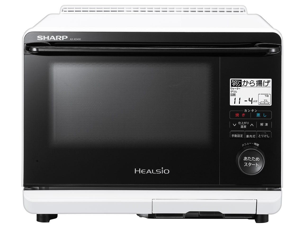 【新品】【送料無料】シャープ スチームオーブン ヘルシオ(HEALSIO) 26L 1段調理 ホワイト AX-AS400-W 【大型家電-代引不可-キャセル不可-返品不可】