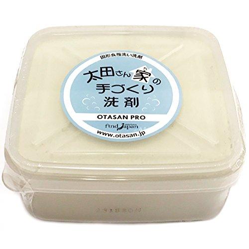 太田さん家の手づくり洗剤 期間限定で特別価格 プロ 700g 台所用合成洗剤 固形 洗剤 日本製 野菜 本物 食器 プロ700g 肌荒れしにくい