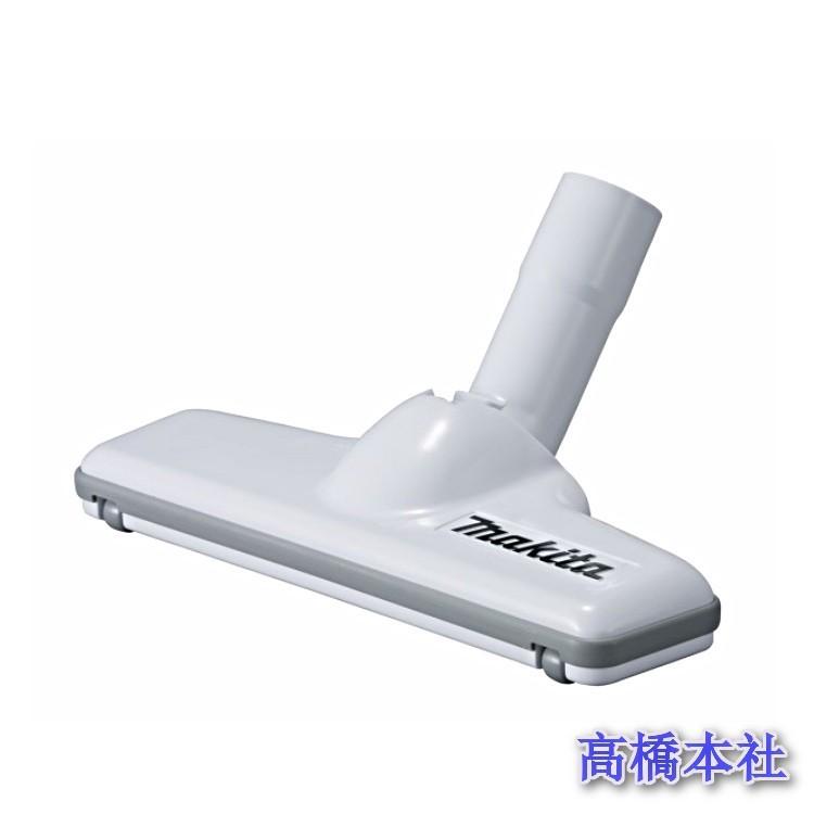 大決算セール ご予約品 標準ノズル マキタ 123486-2 ノズルアッセンブリ 充電式クリーナー用