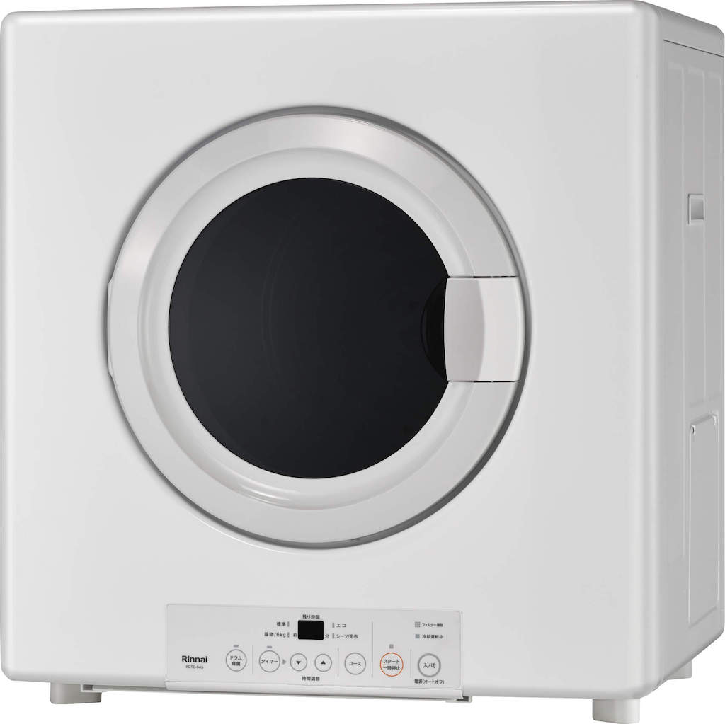 取付工事可能■リンナイ 業務用ガス衣類乾燥機 RDTC-54S 送料無料