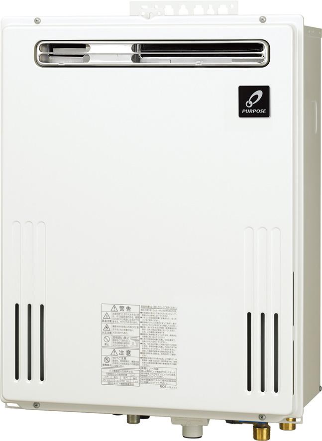 激安セール 取付工事可能 パーパス ふろ給湯器 送料無料 GX-2403AW まとめ買い特価