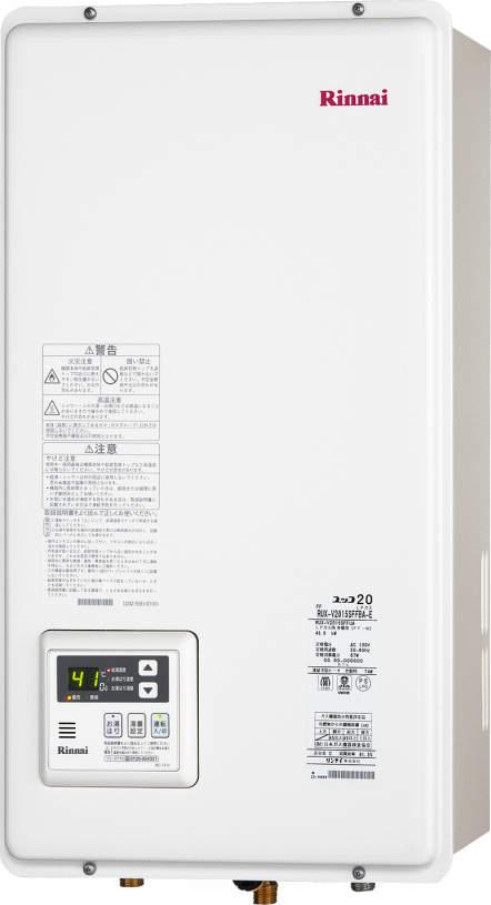 取付工事可能■リンナイ■ガス給湯器■RUX-V1615SFFBA-E■送料無料