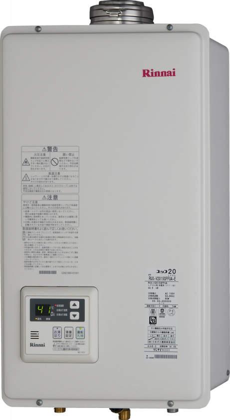 卓越 FF方式 屋内壁掛型■20号給湯専用タイプ 取付工事可能■リンナイ■ガス給湯器■RUX-V2015SFFUA-E■送料無料 定番