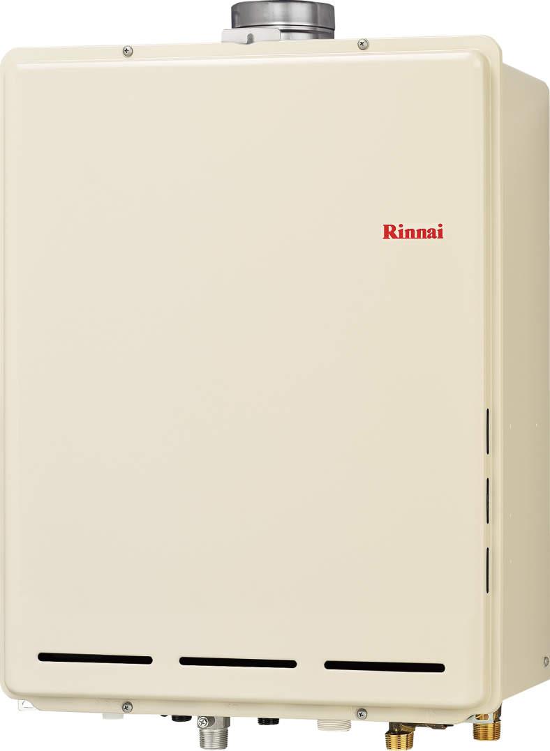 取付工事可能■リンナイ■ガスふろ給湯器■RUF-A2005SAU(B)■送料無料