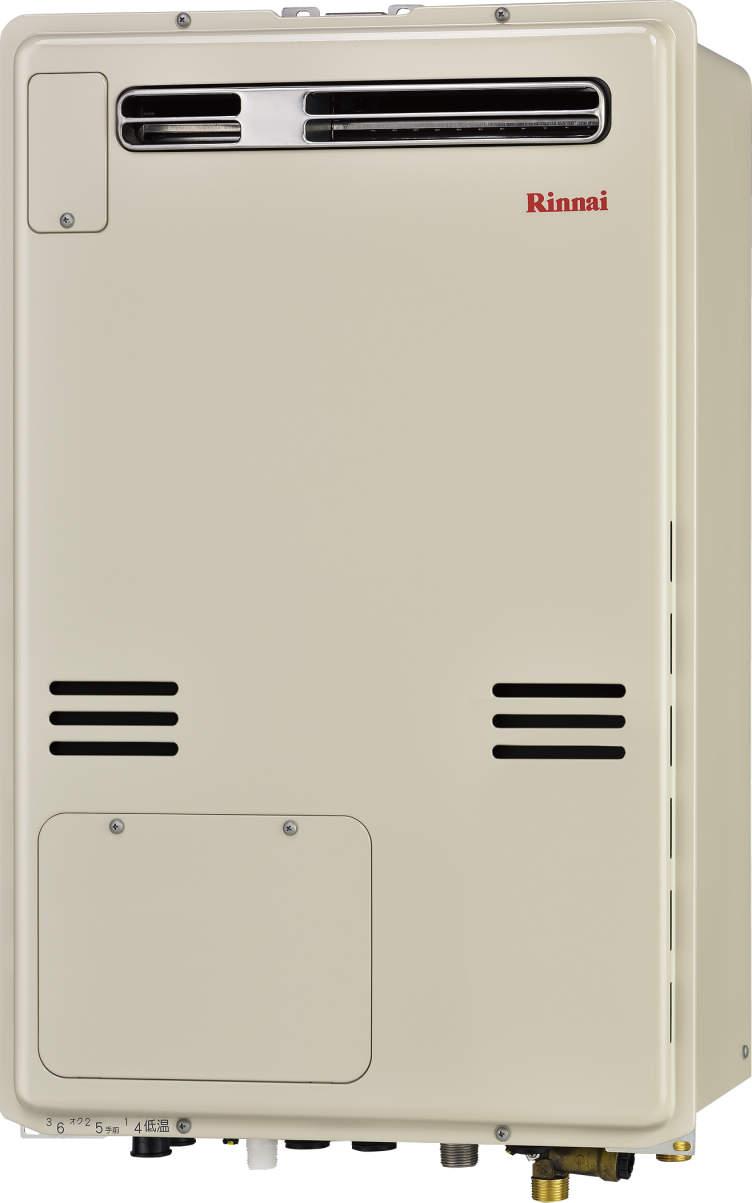 取付工事可能 気質アップ 人気ショップが最安値挑戦 リンナイ ガス給湯暖房用熱源機 送料無料 RUFH-A1610SAW