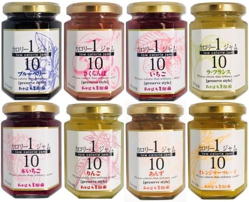 カロリーを抑えつつ、美味しさにもこだわった低カロリーのフルーツジャムセットです。 『カロリー1/10ジャム8個セット』!! 果樹王国 低カロリー フルーツジャム