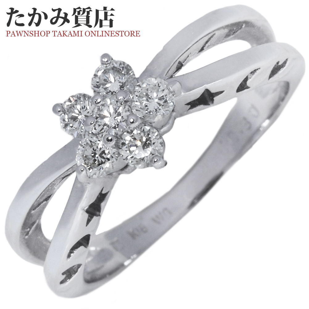 ポンテヴェキオ 指輪 リング K18WG ダイヤ0.30ct 7.5号 中古 新品仕上げ