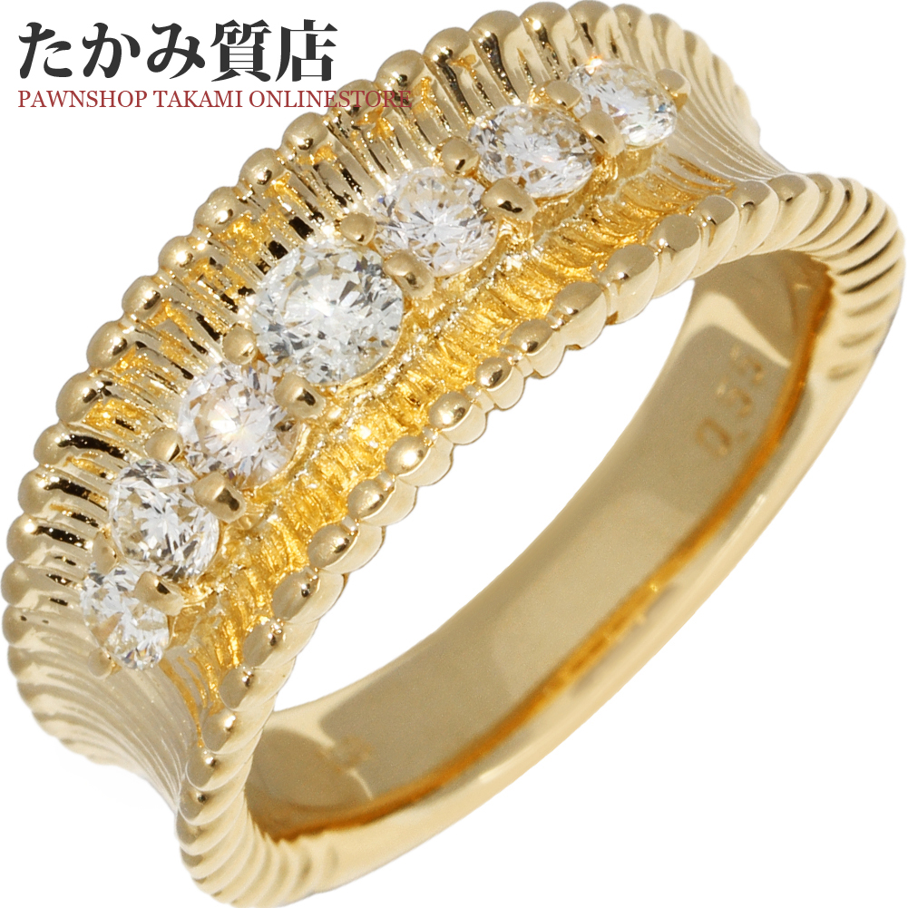 指輪 リング K18YG ダイヤ0.55ct 10.5号 中古 新品仕上げ