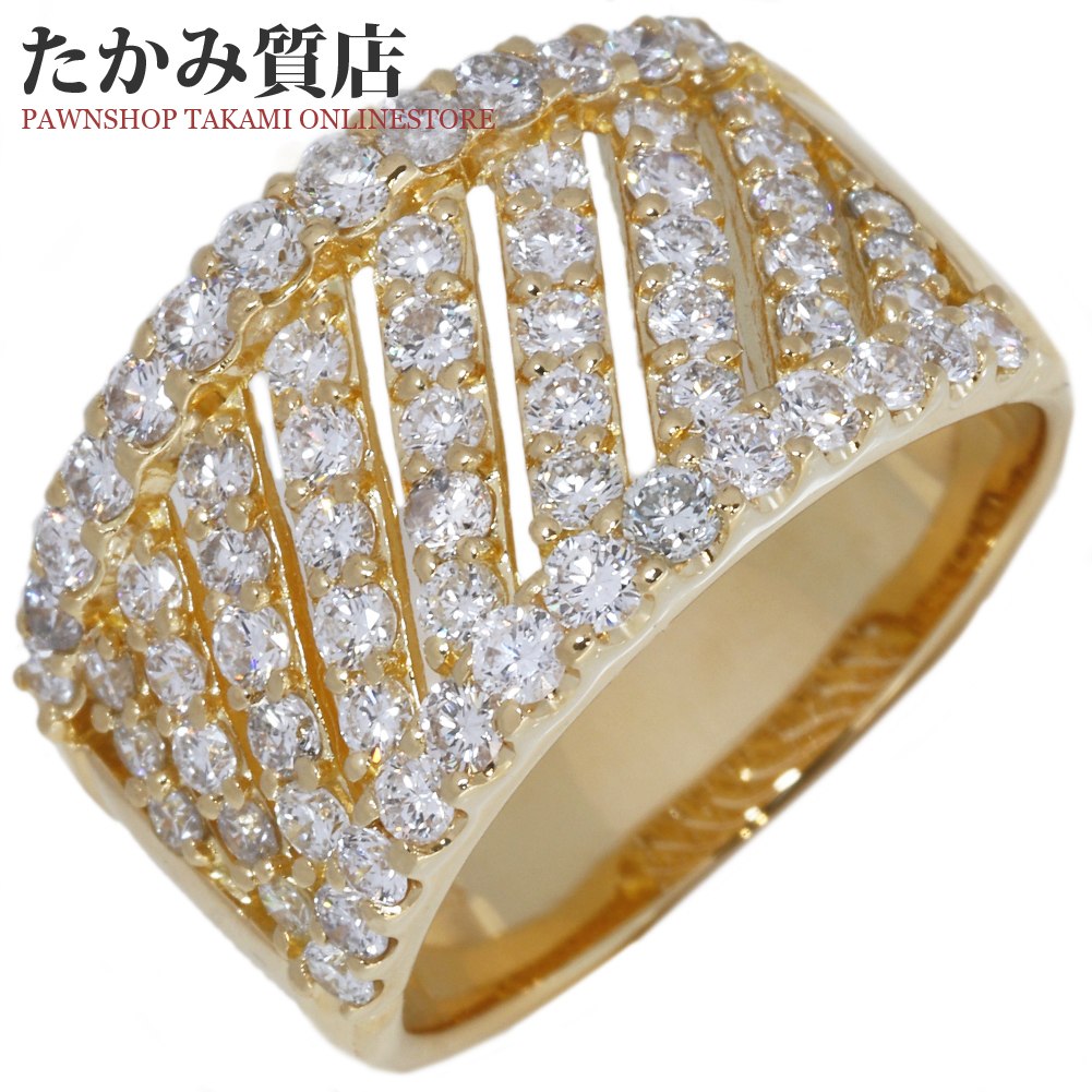 指輪 リング K18YG ダイヤ1.50ct 13号 中古 新品仕上げ