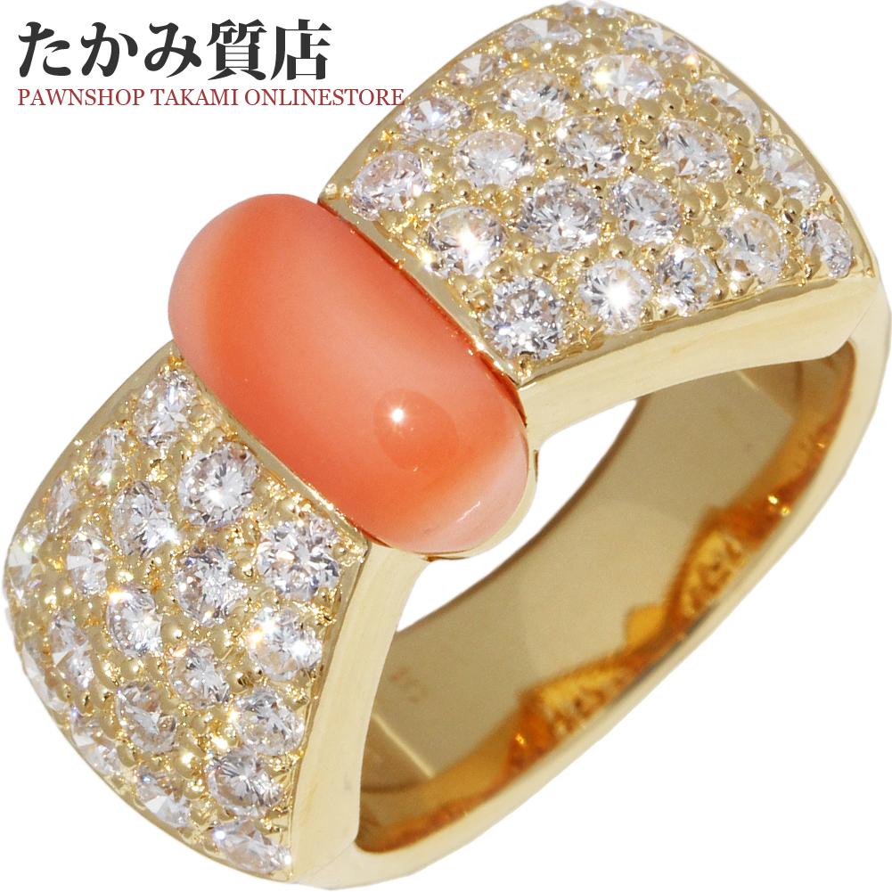 指輪 リング K18YG サンゴ 珊瑚 ダイヤ1.25ct 8.5号 中古 新品仕上げ