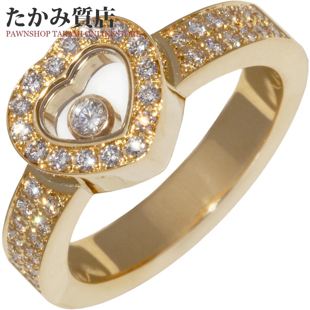 ショパール 指輪 リング K18YG ムービングダイヤ1P ダイヤ40P ハッピーダイヤモンド ハートリング 82 4355-20 9号 中古 新品仕上げ