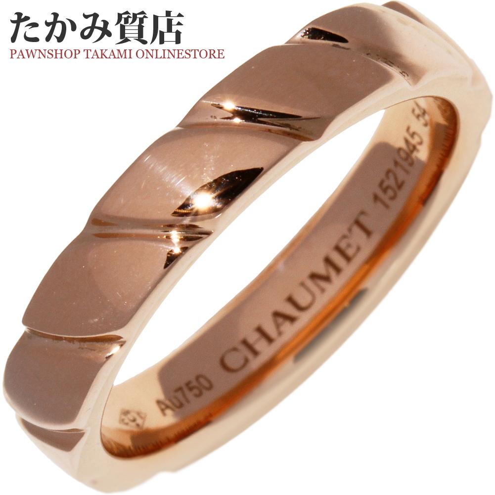 ショーメ 指輪 リング K18PG トルサード マリッジリング 082501 #54 13.5号 中古 新品仕上げ