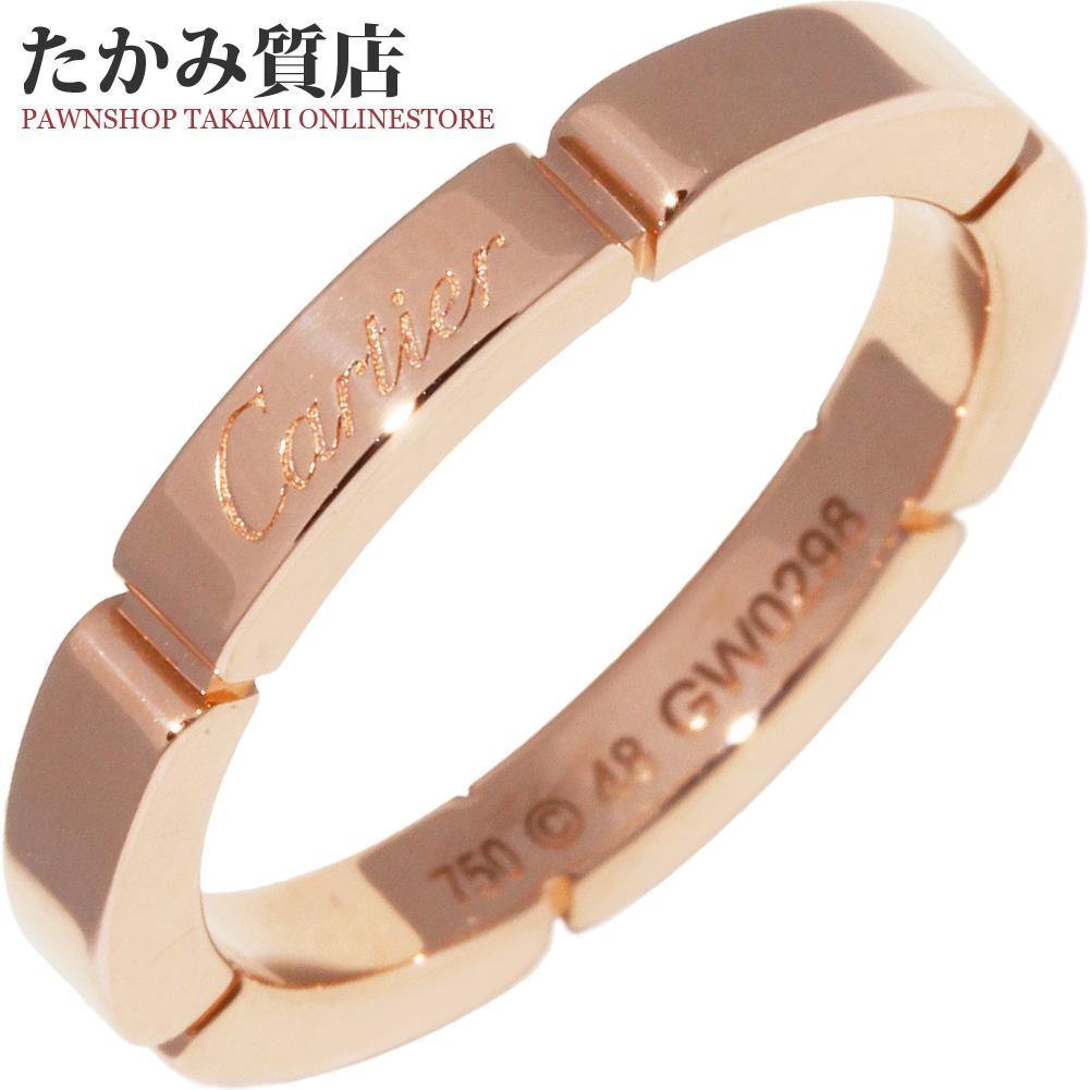 送料無料 Cartier マーケット 指輪 開店祝い 中古A カルティエ 約8号 K18PG マイヨンパンテールウェディングリング #48 B40798