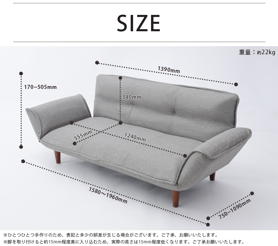 Incredible Product Made In Sum Comfort Couch Sofa Bed 3P Japan Sofa Bed Love Sofa Waraku Sofa Low Sofa Couch Sofa Sofa Bed 652 Unemploymentrelief Wooden Chair Designs For Living Room Unemploymentrelieforg