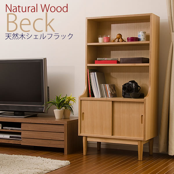 【送料無料】木製飾り棚!シェルフラック 多目的棚 収納棚 カップボード ミドルボード