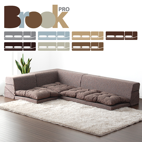 """Br Thult Corner Sofa Bed Review: Takamine: I Double The """"TALKING"""" Point Made In Three"""