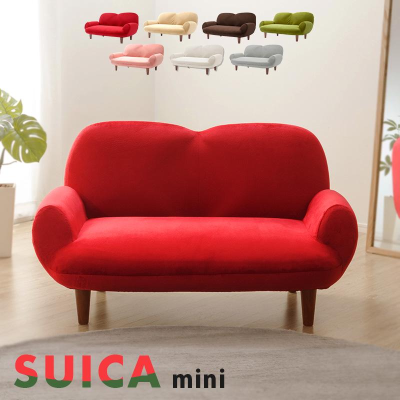 コンパクト 14段階リクライニングソファ「SUICA」日本製!7カラー 肘掛付 オシャレ かわいい 一人暮らし 一人掛け