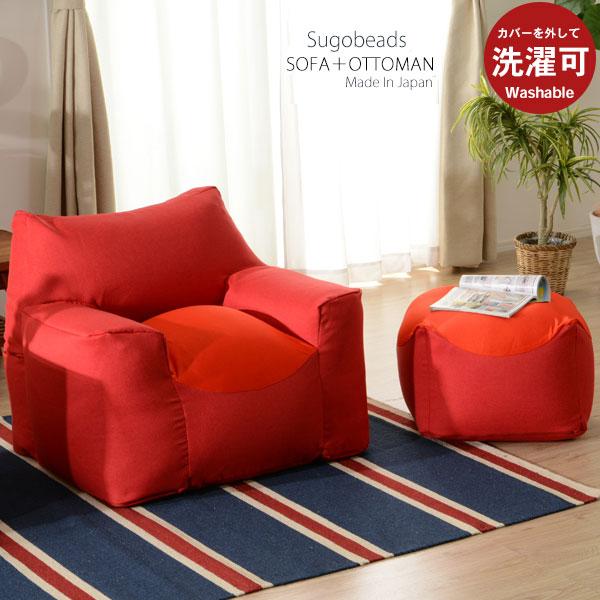 Waraku Chair-S