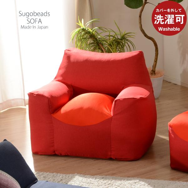 Waraku Chair-M