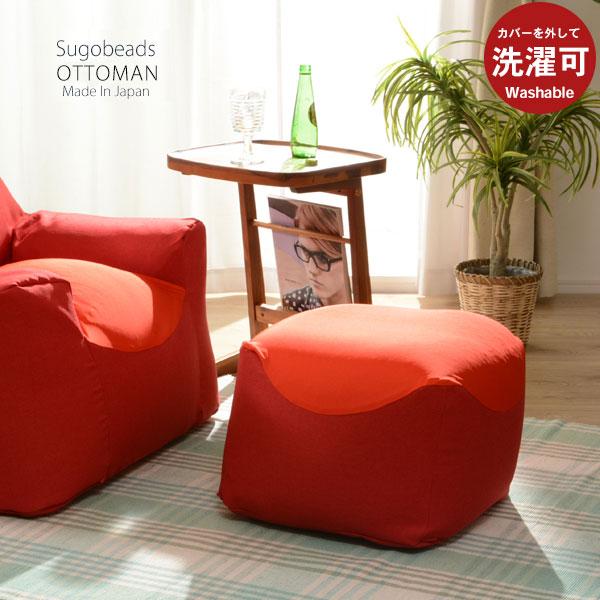 Waraku Chair-L