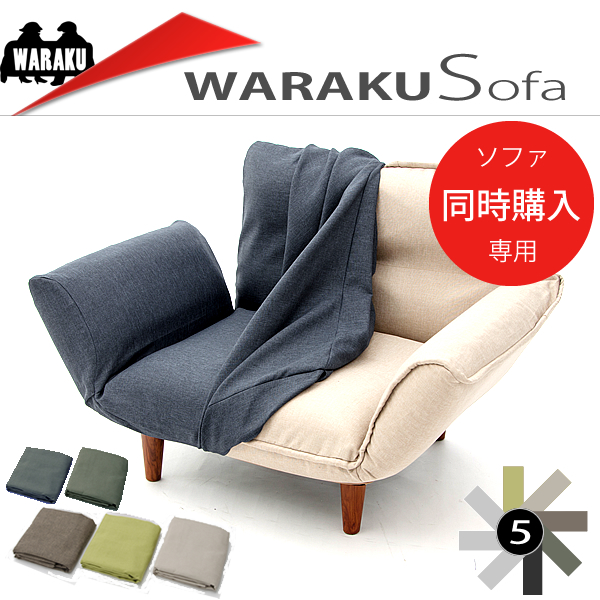Sofa For One Purchase Lycra Inning Hook Simultaneous With The Sum Comfortable Couch 1p Cover Body Is