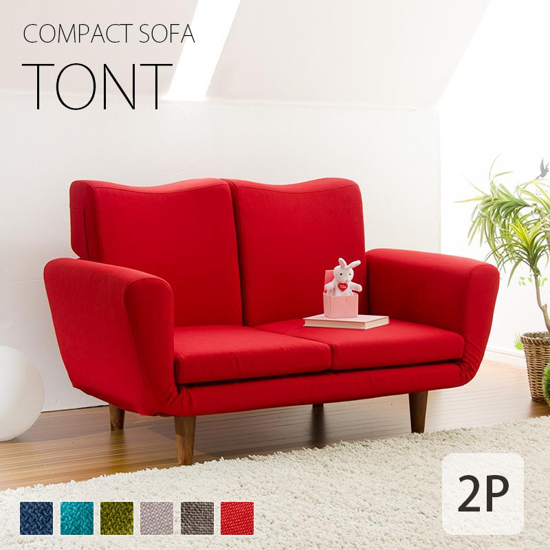 コンパクトサイズの2人掛けソファ「TONT」tont-a538